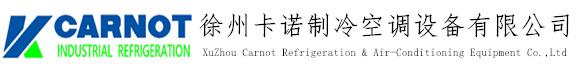 淄博工业冷水机