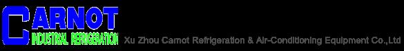 冷冻盐水机组,低温冷冻机组,小型水源热泵,工业冷水机
