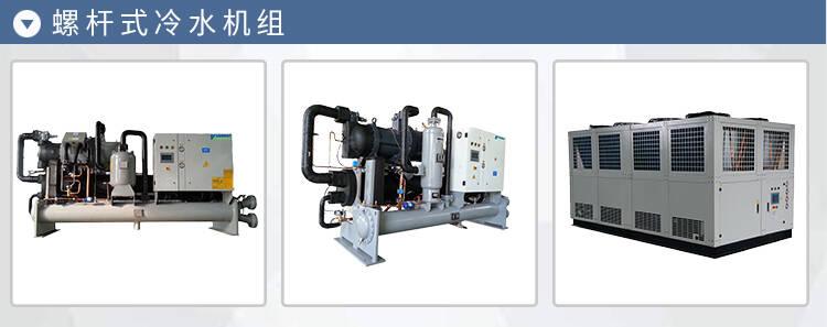 冷水机的选型对工业生产的重要性